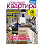 1 месяц - 45,00 грн - оплата через интернет