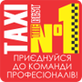 Taxi №1 (Kiev)