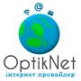 Оптікнет (OptikNet)
