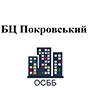 ОСББ БЦ Покровський