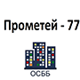 logo-osbb-prometei77