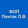 Телком ФОП Пентак Л.В.