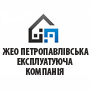 """ООО """"ЖЭО Петропавловская Эксплуатирующая Компания"""" - оплата через интернет"""