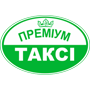 """Премиум такси"" (Киев) - оплата через интернет"