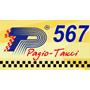 Радіо-Таксі (Запоріжжя) - оплата через інтернет
