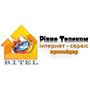 logo-rivnetelecom
