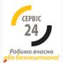 СЕРВИС 24 (домофоны) - оплата через интернет
