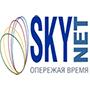 СкайНет (SkyNet) Одеса
