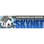 logo-skynet