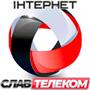 logo-slav-int