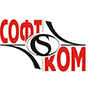 Софтком (Softcom)