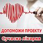 БФ Современная медицина