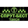 """Таксі """"Спрут-бест"""" (Київ) - оплата через інтернет"""