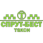 "Таксі ""Спрут-бест"" (Київ)"