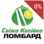 logo-svija_kopiyka