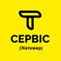 Таксі Т-Сервіс (Житомир)