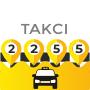 Таксі 2255