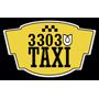 Такси 3303 (Днипро) - оплата через интернет
