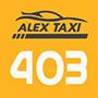 Таксі 403 (Маріуполь)