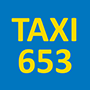 Такси 653 Черкассы - оплата через интернет
