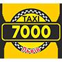 """Taxi """"Econom 7000"""" Lviv"""