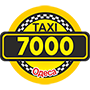 Таксі Економ 7000 Одеса - оплата через інтернет