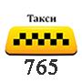 Таксі 765 (Ужгород) - оплата через інтернет