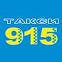 """Taxi """"915"""" (Zaporizhia)"""