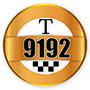 Таксі 9192