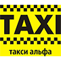 """Такси """"Альфа"""" (Миргород) - оплата через интернет"""