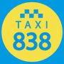 Таксі 838 Стрий