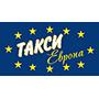 Такси Европа (Одесса) - оплата через интернет