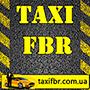 Таксі ФБР
