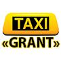 "Таксі ""Грант"" (Grant)"