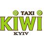 КІВІ-ТАКСІ (KIWI-TAXI) (Київ)