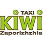 КІВІ-ТАКСІ (KIWI-TAXI) Запоріжжя