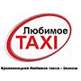 Taxi Lubimoe Kropivnitsky