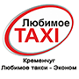 Taxi Lubimoe Ekonom (Kremenchuk)