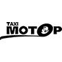 Таксі Мотор (Кривий Ріг)