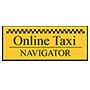 Таксі Онлайн Навігатор (Ужгород) - оплата через інтернет