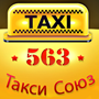 """Taxi """"Sojuz"""" (Kyiv)"""