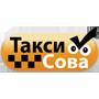 """Таксі """"Сова"""" (Київ)"""