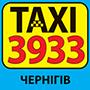 Такси 3933 (Чернигов) - оплата через интернет