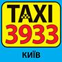 Таксі 3933 (Київ) - оплата через інтернет