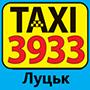 Таксі 3933 (Луцьк) - оплата через інтернет