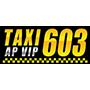 """Таксі """"603"""" (Киев)"""