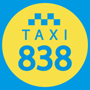 Такси 838 Винница - оплата через интернет