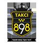 Таксі 898 Одеса