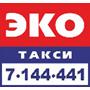 """Такси """"Эко такси"""" (Харьков)"""