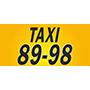 Таксі 8998 (Харків) - оплата через інтернет